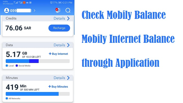 How to Check Mobily SIM Number in KSA?