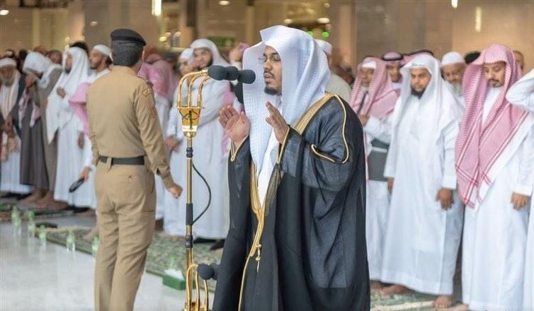 Sheikh Yasir Al Dossary: List of all Imams of Masjid Al-Haram
