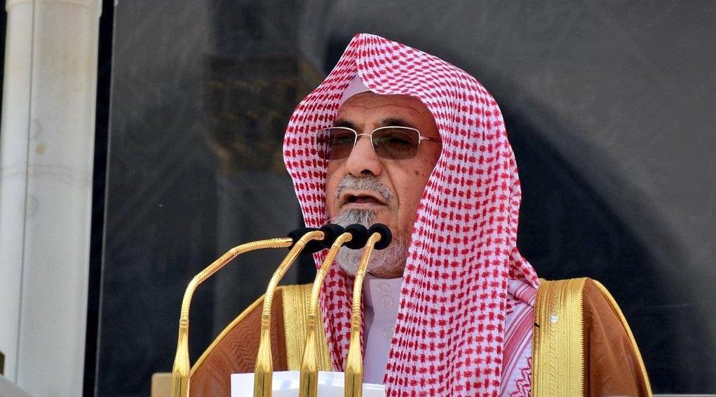 Sheikh Saleh Al Humaid: List of all Imams of Masjid Al-Haram
