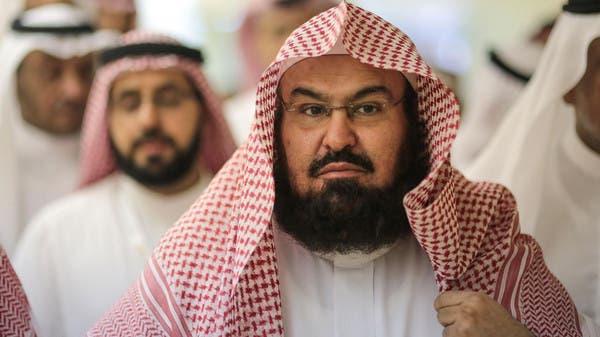 Sheikh Abdul Reham Al Sudais: List of all Imams of Masjid Al-Haram