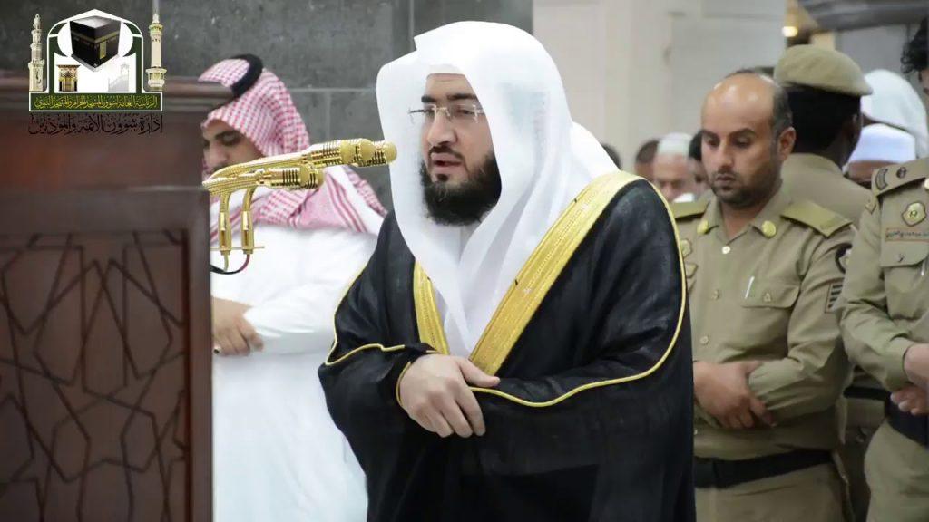 Sheikh Bandar Baleelah: List of all Imams of Masjid Al-Haram