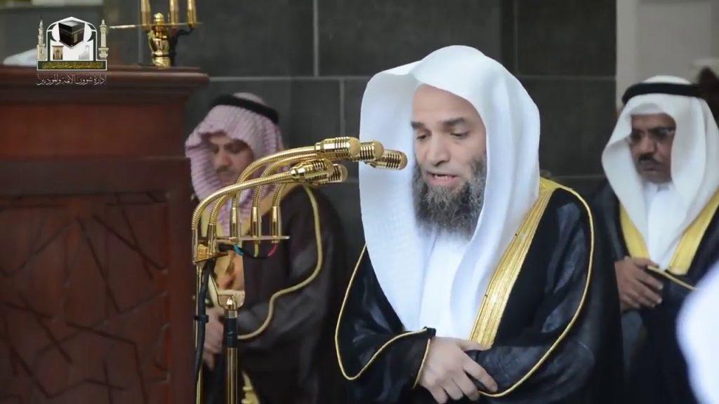 Sheikh Faisal Gazzawwi: List of all Imams of Masjid Al-Haram