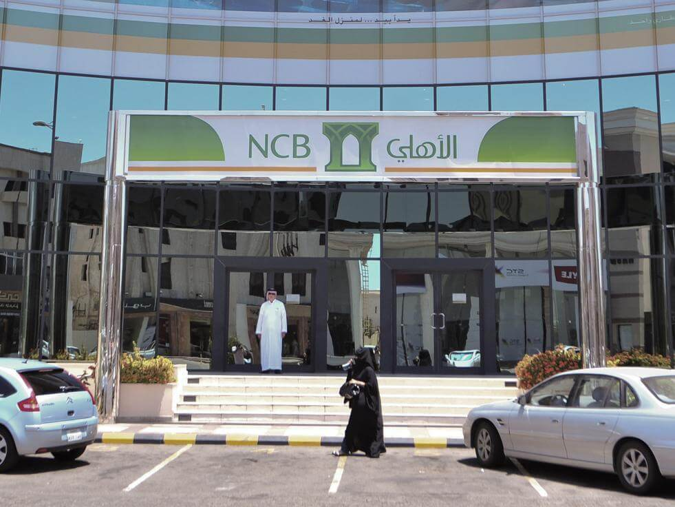NCB Bank: How to pay dependent fee in KSA?