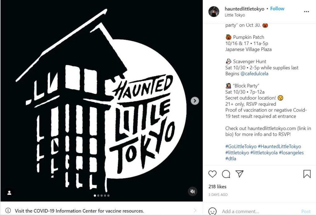 "Haunted Little Tokyo ""Block Party"";  7 Spooky Halloween Events In LA"